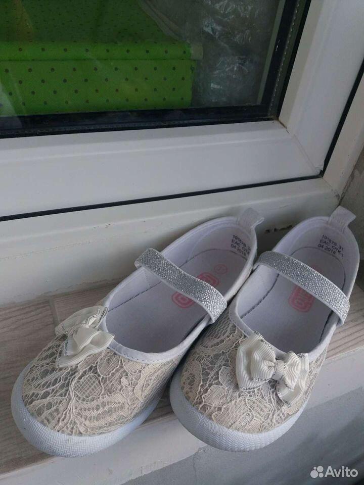 Туфли размер 31 89521147758 купить 4