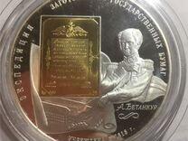 25 рублей 2008 год