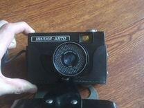 Продаю фотоаппарат вилия-авто