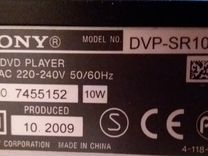 DVD-проигрыватель Sony DVP-SR100
