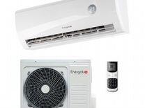 Сплит-система Energolux Basel 07