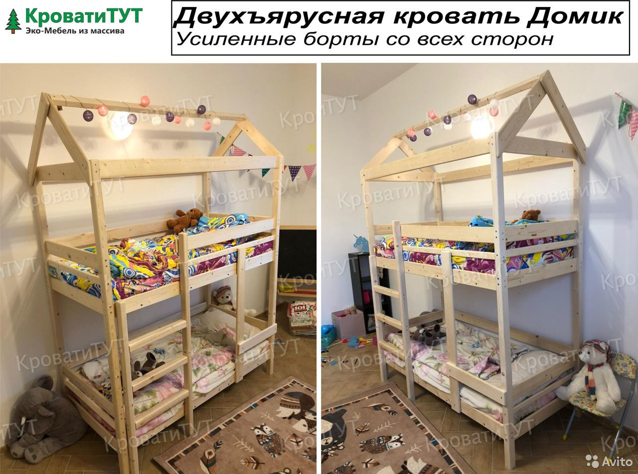 Кровать Двухъярусная Домик Чердак из массива сосны  89061701070 купить 9