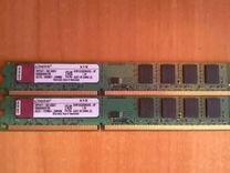 Оперативная память — Товары для компьютера в Йошкар-Оле