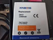 Micromax Q415