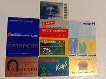 Дисконтные карточки для коллекции