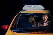 Водитель в такси. Работа без аренды