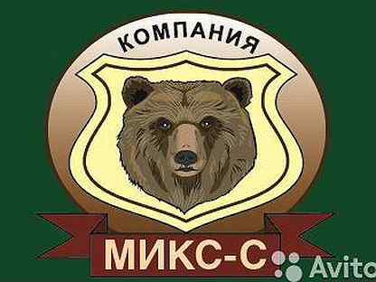 продавец табачных изделий в иркутске
