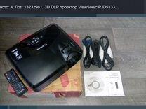 Проектор viewsonic pjd5133