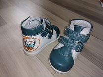 Ботиночки детские Скороход кожаные