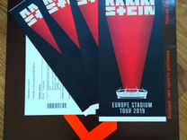 Билеты Du Hast-Zone на концерт Rammstein в Москве
