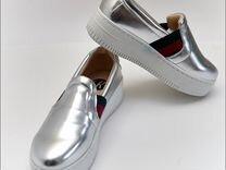 Магазин Обуви (товарный остаток)