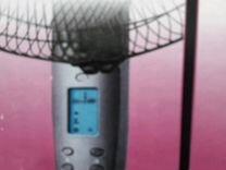 Вентилятор напольный с радио
