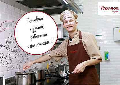 Работа в москве без опыта работы с обучением для девушек работа барменом девушка