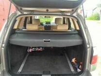 Шторка багажника BMW X3