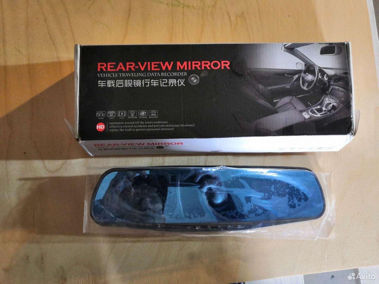 Зеркало видеорегистратор  89125714853 купить 1