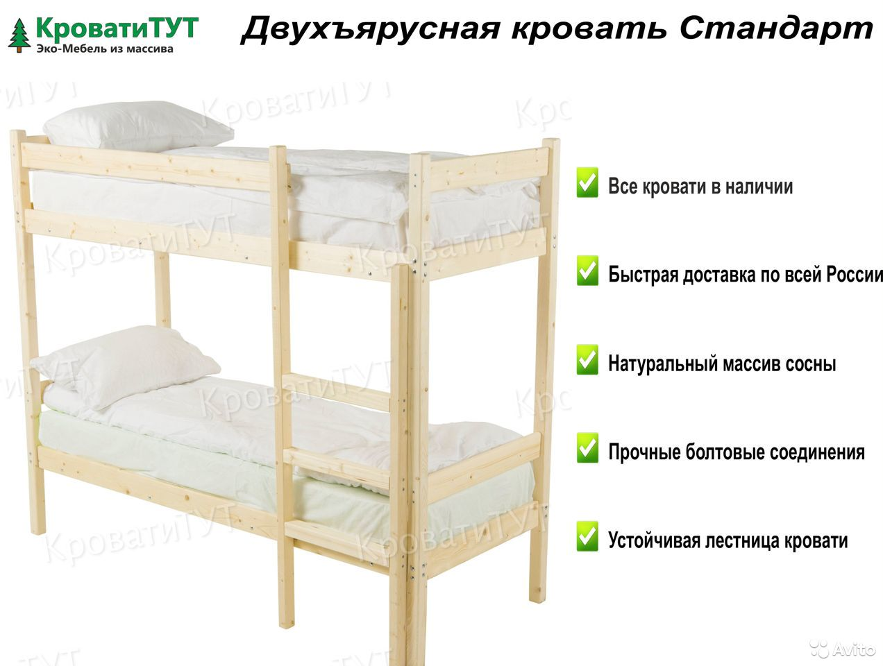 Кровать Двухъярусная Домик Чердак из массива сосны  89061701070 купить 6