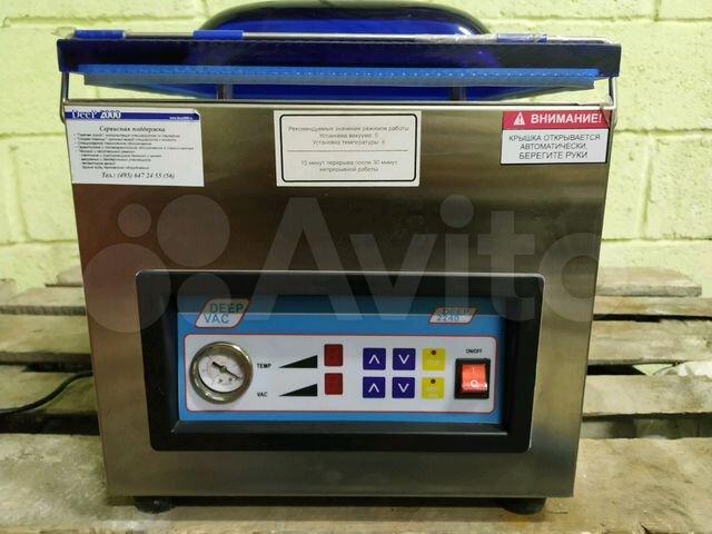 Вакуумный аппарат для продуктов авито массажер универсальный фгуп рэз
