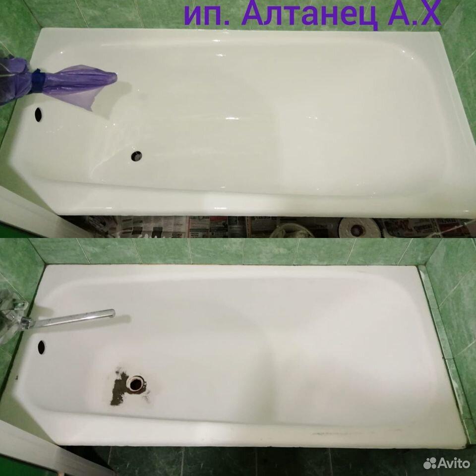 Реставрация ванн Армавир  89966119449 купить 6