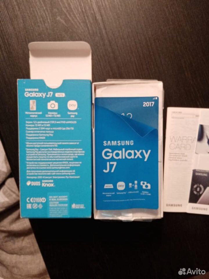 Phone SAMSUNG  89201975651 buy 2