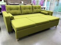 Отличный новый диван