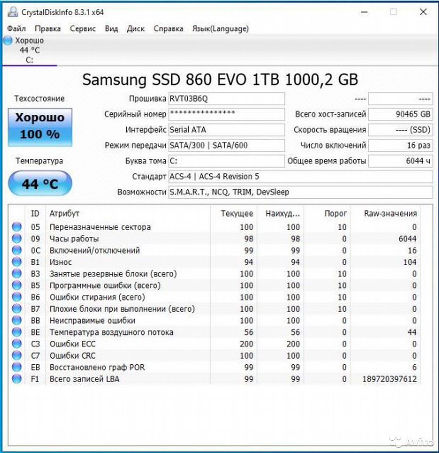 Samsung SSD 1тб 860 EVO  89526797825 купить 3