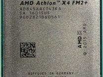 Процессор AMD Athlon-II X4 845 FM2+