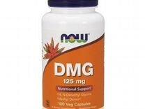 Отдельные аминокислоты NOW DMG 125 мг 100 капс