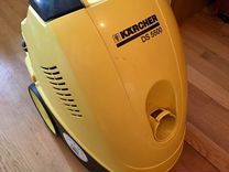 Пылесос Karcher DS 5500