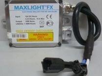Ксенон. Блоки розжига, лампы MaxLight, Clearlight