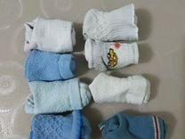 Носки до 1 года