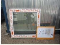 Окна Готовые Пластиковые 950 (в) х 980 (ш) № 2380Н