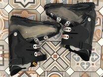 Горнолыжные ботинки Salomon 27 размер