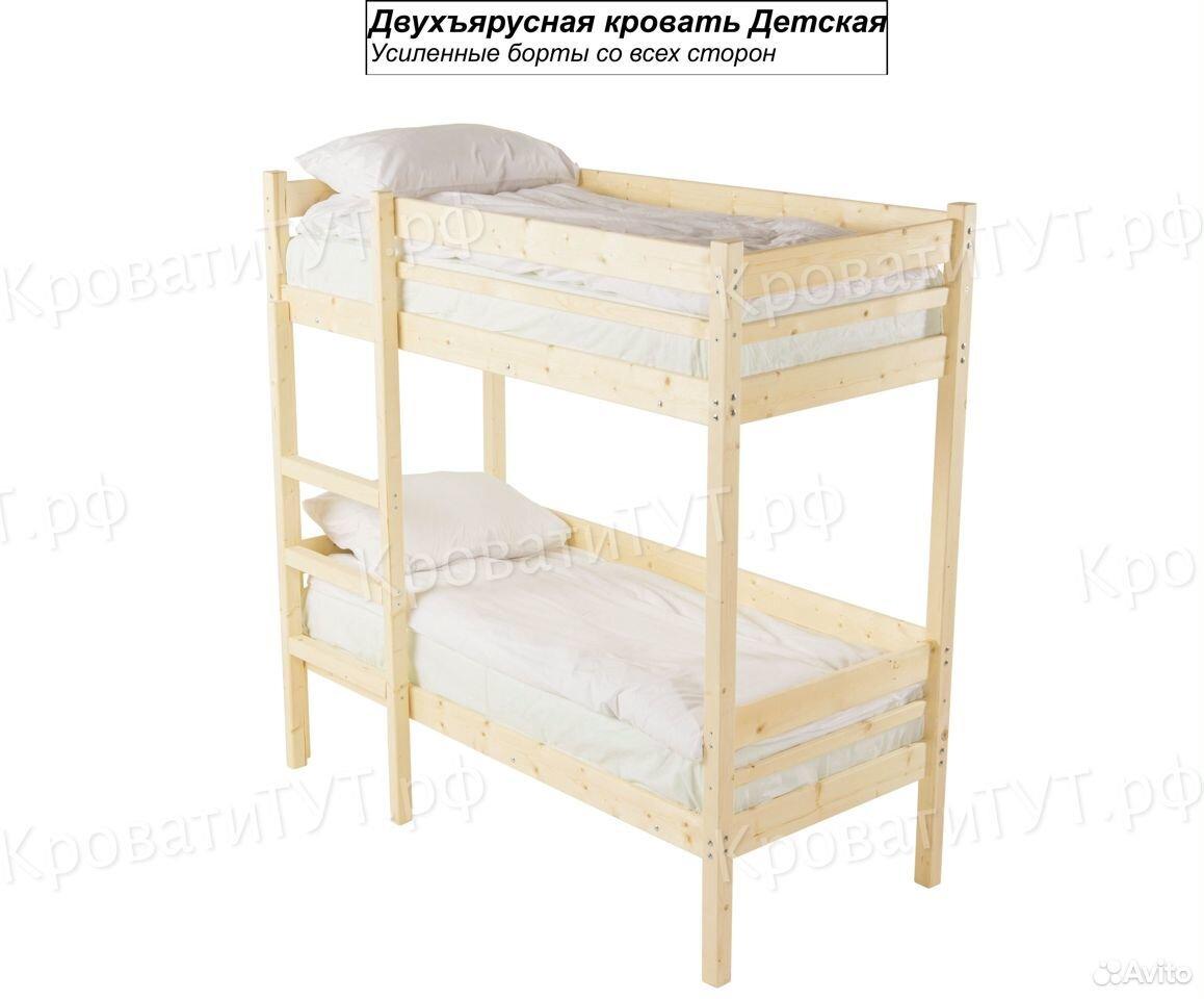 Двухъярусные кровати  89061701070 купить 3