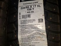 Автошина Continental contiicecontakt 2KD 225/65R17