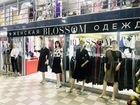 Магазин женской одежды Blossom
