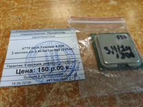 LGA775 Intel Pentium 4 550 2 потока по 3.4Ghz