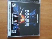 Продажа Mass Effect