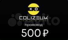 Промокод клуб москва ночные клубы в брянской области