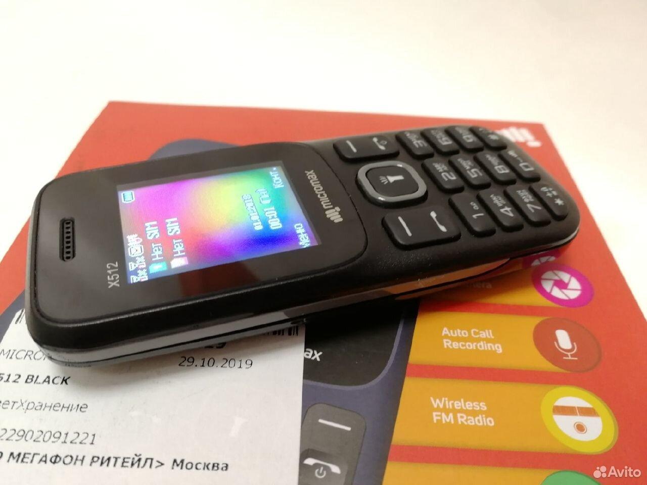 Телефон Micromax X512, черный