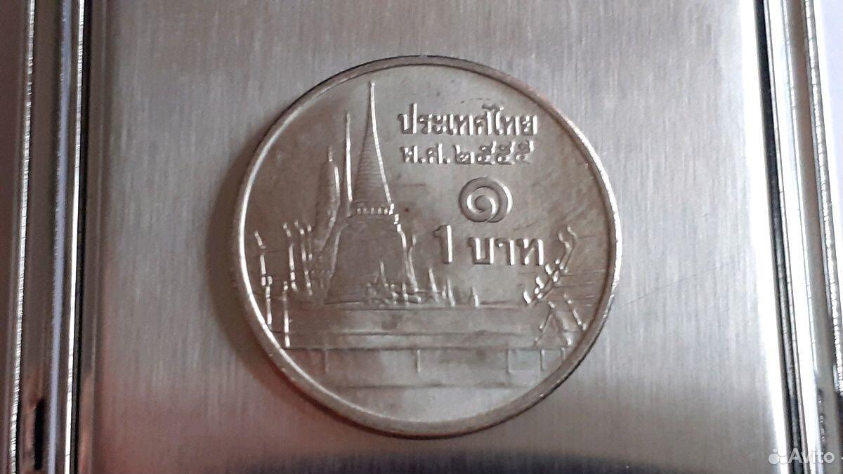 Монета один бат Тайланд (менее развернутый профиль  89630411273 купить 2