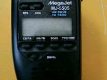 Рация мегаджет 55-05