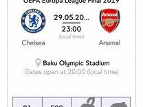 Билеты на Лигу Европы в Баку (Арсенал-Челси) 2 кат
