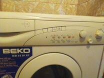 Стиральная машина Beko — Бытовая техника в Волгограде