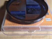 Поляризационный фильтр Marumi 77mm CPL