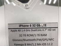 iPhone 6 32Gb LTE Оригинал