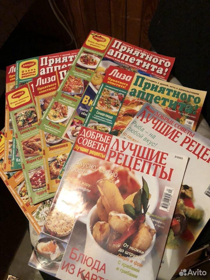 Журналы Кулинария
