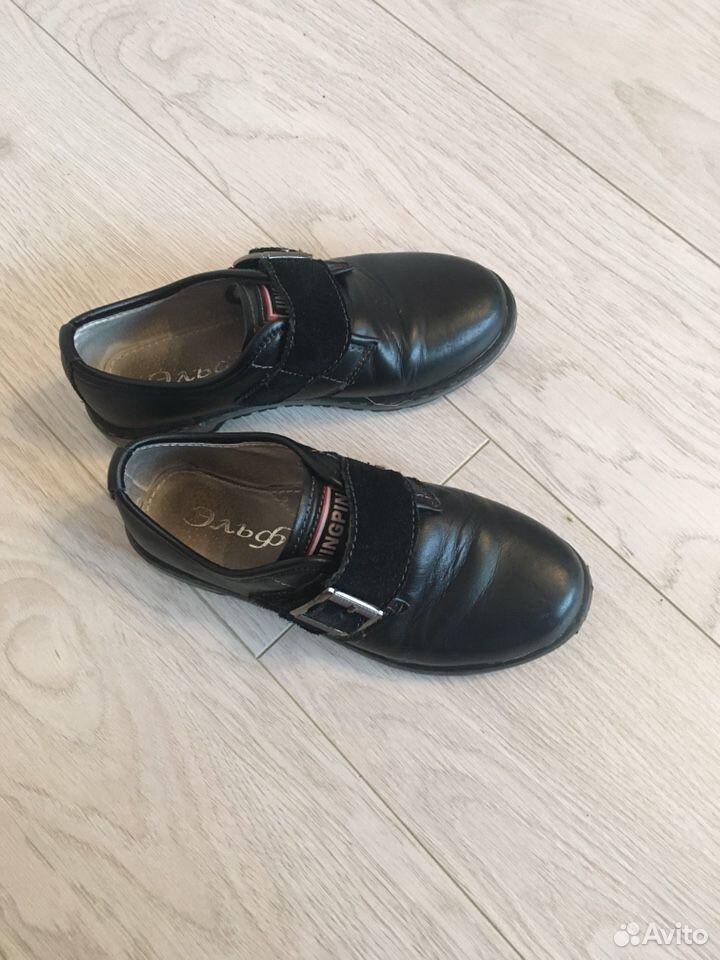 Туфли 89062123189 купить 1