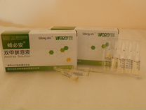 Препараты для пчёл WangShi