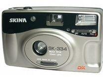 Skina SK-334