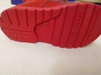 Кожаные ботинки Тотто новые, до 14 см